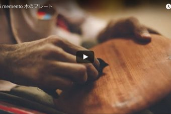 hotori memento / wooden plate