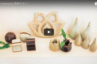 hotori memento / ceramic